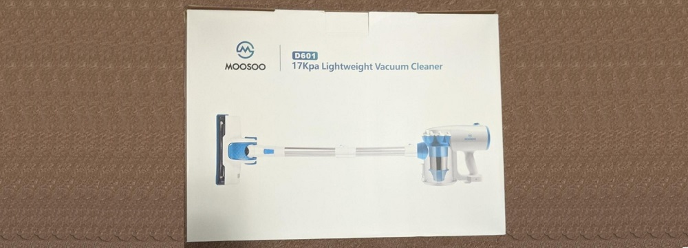 MOOSOO Corded Stick Vacuum D601 Cleaner